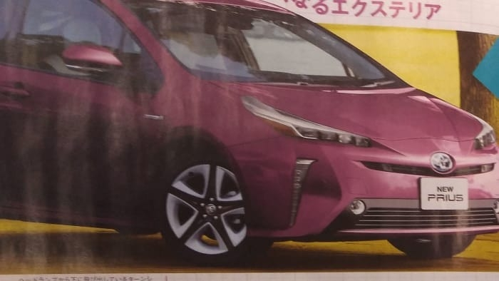 Best Toyota 2019 Prius New Review