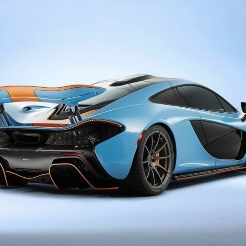 New 2019 Mclaren P1 Miles Nadal New Review