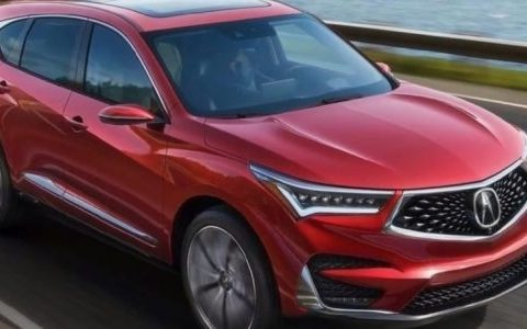 The 2019 Rdx Pricing Redesign and Price